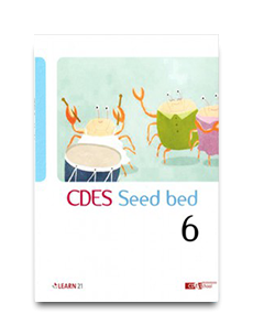 Seed bed - 6