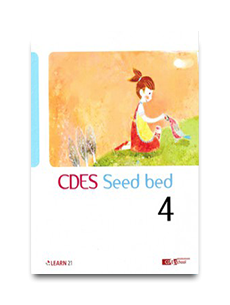 Seed bed - 4