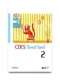 Seed bed - 2