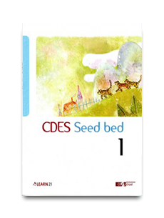 Seed bed - 1