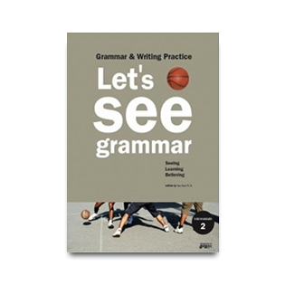 Let's See Grammar_Intermediate2