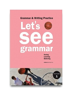 Let's See Grammar_Intermediate1