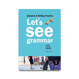 Let's See Grammar_Basic 2